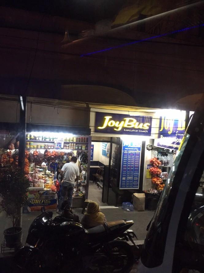 joybus-terminal