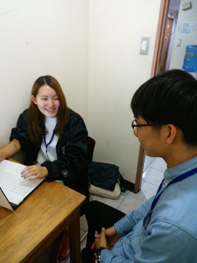 pines-student