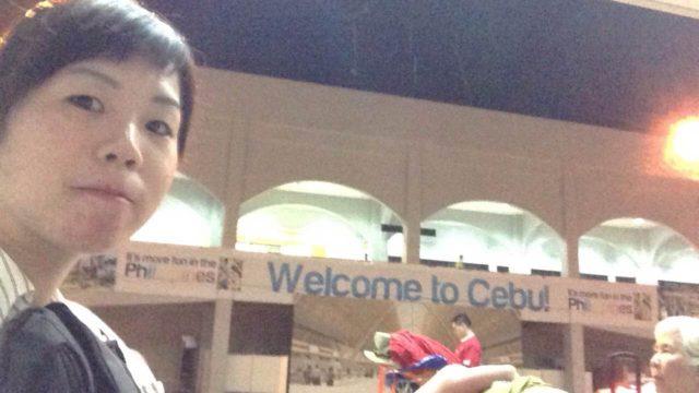 arriving-cebu