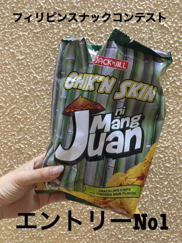 baguio-snacks