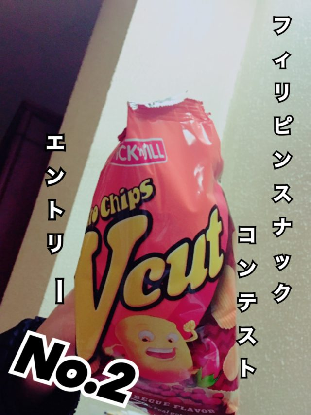 pines-snack